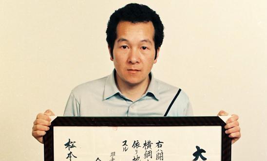 Matsumoto Kenji