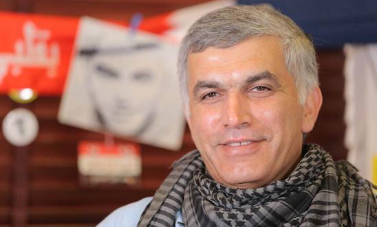 Nabee Rajab
