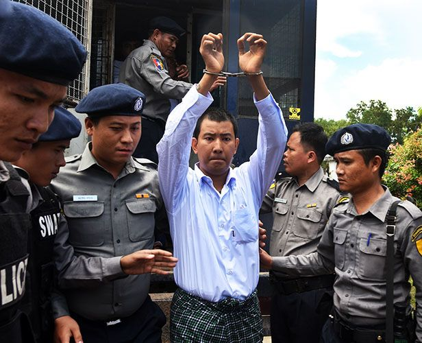 Aung Ko Htwe being arrested
