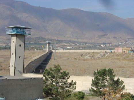Prison in Iran