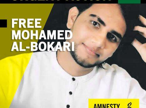 Mohamed al-Bokari