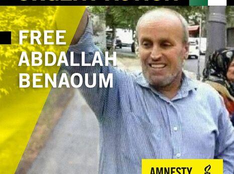Algeria - Abdallah Benaoum