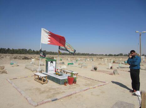 AI Mission to Bahrain - © Amnesty International