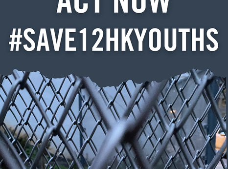 HKYouths graphic