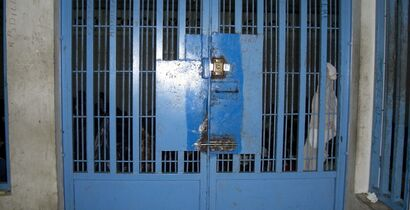 Gates in the Pamandzi detention centre in Mayotte