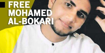Free Mohamed al-Bokari