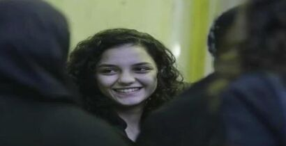 Sanaa Ahmed Seif