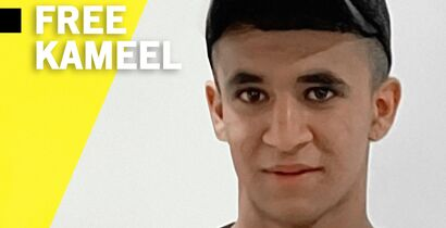 Free Kameel
