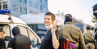Victoria Biran Photo by Violetta Savchits
