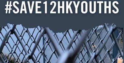 Save 12 HKYouths