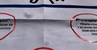 Flashmob Belarus - WCH Ice Hockey 2014