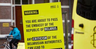 Amnesty sign