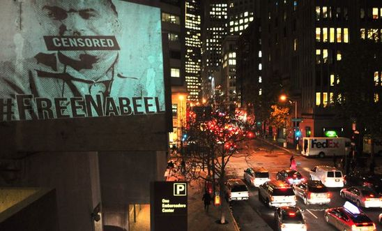 Projection of Nabeel Rajab by Amnesty USA activists