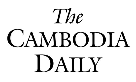 Cambodia: Closure of English-language newspaper a