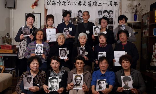 Image shows some of the mothers of the Tiananmen square massacre