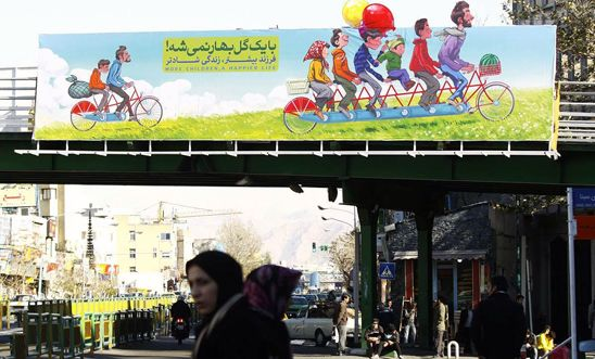 Billboard put up by Tehran Municipality in 2013 promoting large families