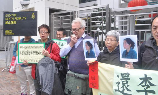 AI Hong Kong solidarity action for Li Yan