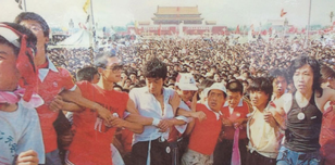 Students march on Tiananmen Square in May 1989