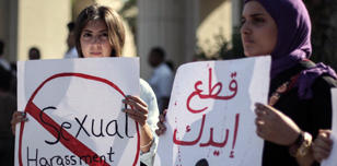Protest against sexual harrassment in Cairo, 2014 © Getty Images