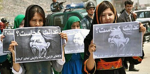 Young Afghan Women for Change protest