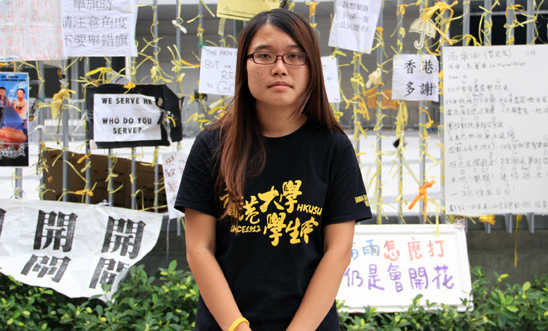 Yvonne Leung Lai Kwong at the protest site